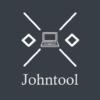 Johntool-工具王阿璋